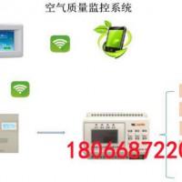 YKC空气质量控制器和空气质量监测系统价格
